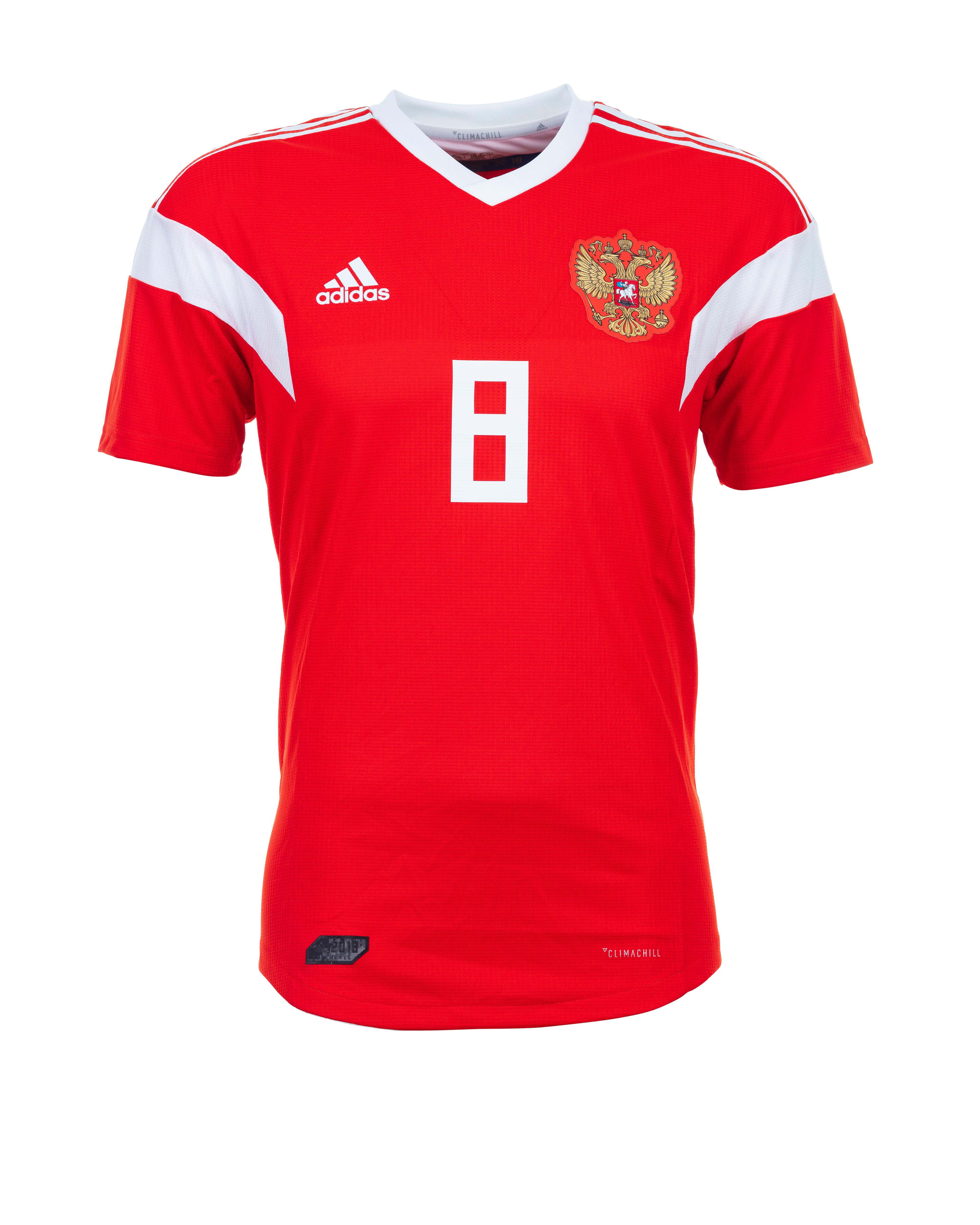 Veja as camisas titulares das 32 seleções da Copa do Mundo 2018 ... a73b083e8132e