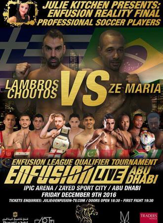 Kickboxing Ze Maria Lampros Choutos
