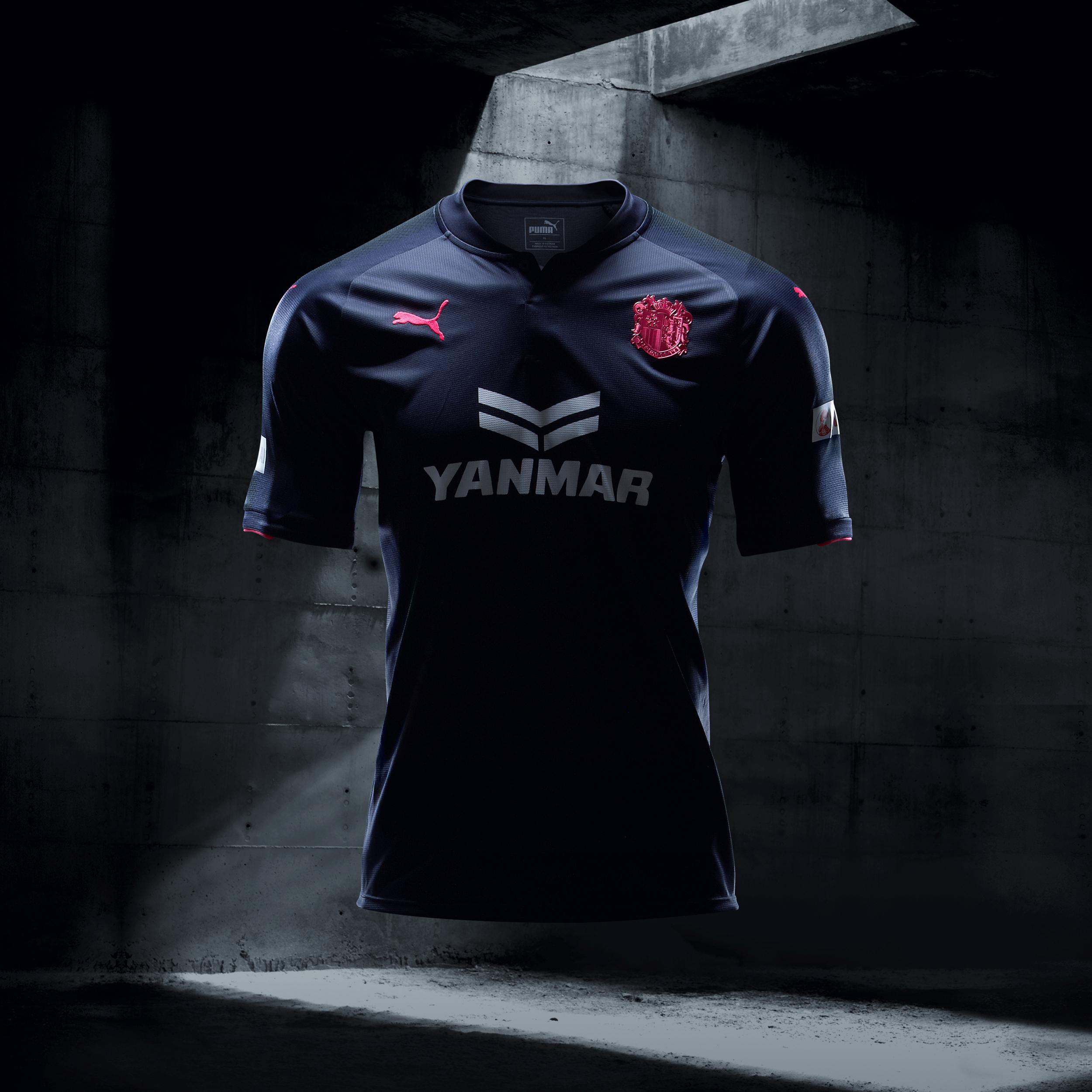 8c1e94d76d Puma lança 23 novas camisas de times de uma vez  veja todas