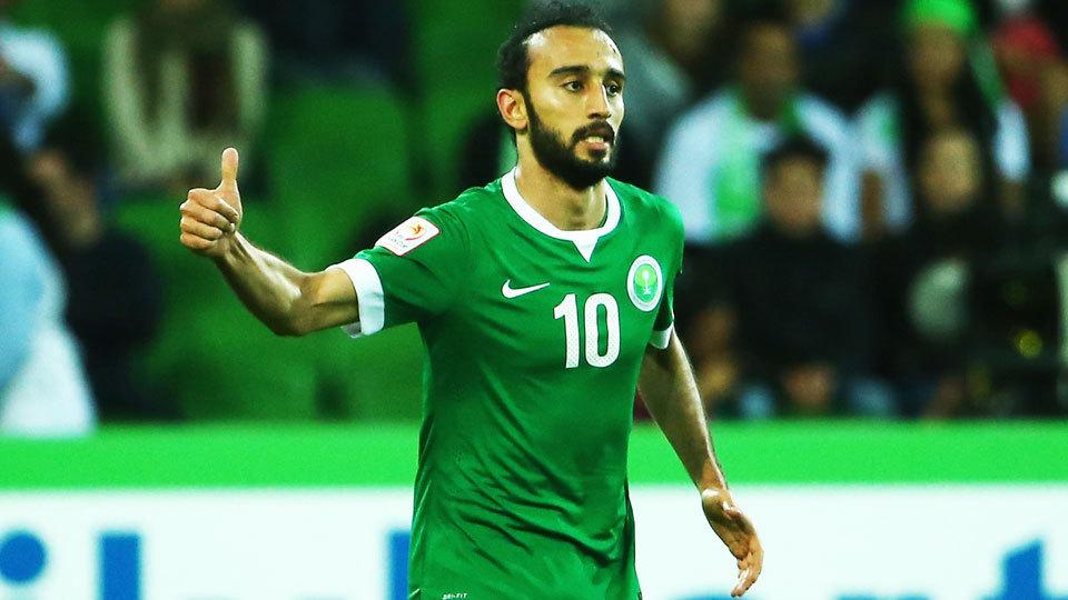 Arábia Saudita (Nike)