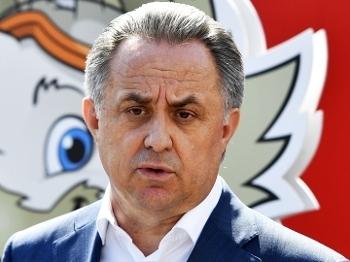 Vitaly Mutko Evento Copa das Confederações Rússia 29/04/2017
