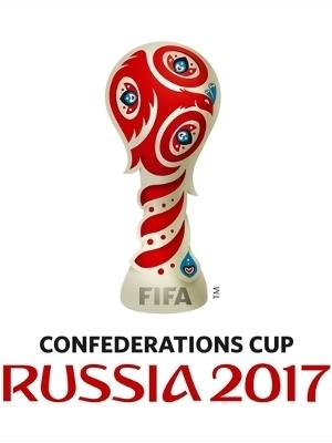 Logo da Copa das Confederações de 2017 foi revelado