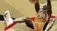 Shaquille O'Neal recebeu o prêmio de 'MVP da temporada' na NBA uma vez, em 2000.