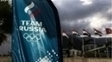 Comitê Paralímpico Internacional mantém suspensão da Rússia