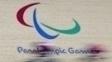 E se a Paralimpíada acontecesse junto com a Olimpíada?
