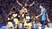 Riquelme Comemora Gol Boca Juniors Gremio Final Libertadores 20/06/2017