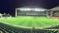 Independência, do América-MG: Atlético-MG manda jogos lá desde 2012