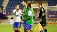 Bahia venceu o Sergipe por 2 a 0 nesta quinta-feira