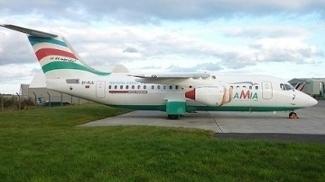 O AVRO RJ-85, da Lamia, que transportava a Chapecoense