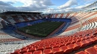 Atlético de Madri tem projeto de expansão internacional
