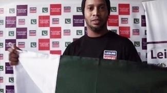 Ronaldinho Gaucho Paquistao