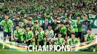 Jeonbuk Campeão AFC Champions 26/11/2016
