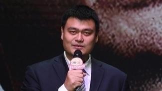Yao Ming é o novo presidente da Federação Nacional de Basquete da China