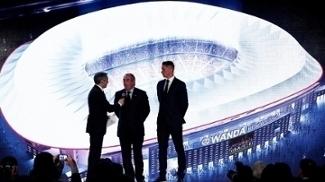 Wanda Metropolitano Estadio Atletico de Madri Apresentação 09/12/2016