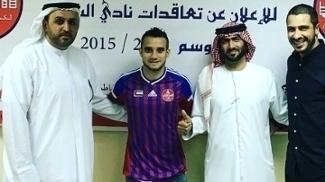 Rodrigo levou Maikon Leite para o Al Shaaab-EMI