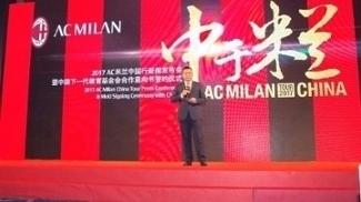 Com dinheiro chinês, Milan voltou a ser potência no mercado