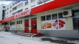 Magnit é a maior rede de supermercados da Rússia e pertence a Sergey Galitskiy, presidente do Krasnodar