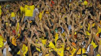 Barcelona Guayaquil torcida torcedores