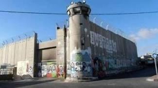 Muro de separação entre Cisjordânia e Israel