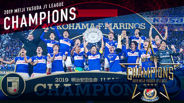 Time mais brasileiro do Campeonato Japonês fica com o título da temporada