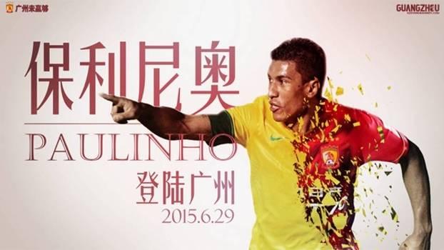 Paulinho foi anunciado oficialmente como reforço do Guangzhou Evergrande