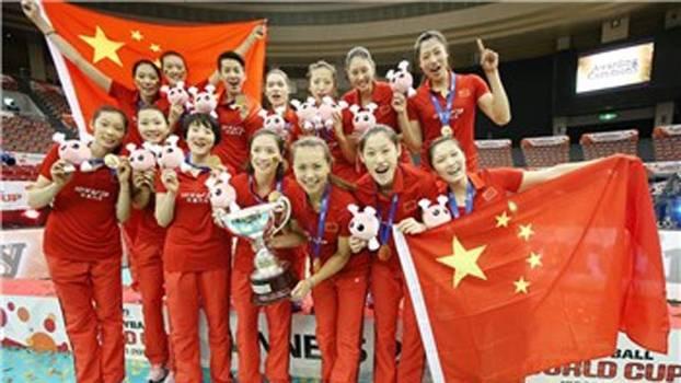 china copa do mundo feminina de volei 2015 fivb