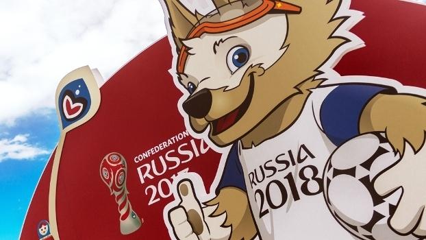 Zabivaka Mascote Copa das Confederações Kazan 13/05/2017