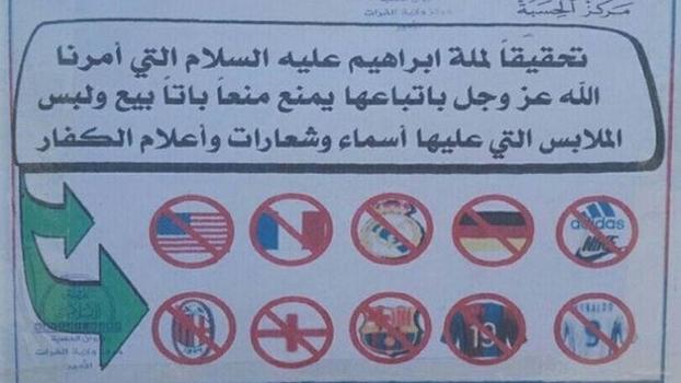 Camisas estão proibidas para o Estado Islâmico