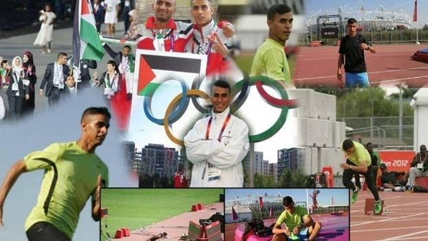 Montagem de fotos feita pelo próprio Bahaa Al-Farra sobre sua participação em Londres 2012