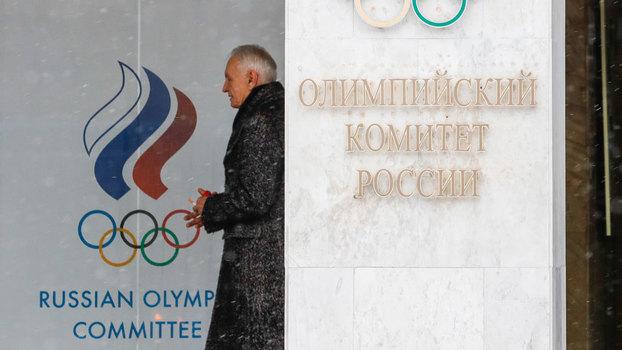 7c9558789b Sede do Comitê Olímpico da Rússia um dia após exclusão dos Jogos de Inverno  de 2018