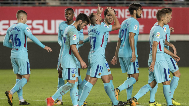 Copa do Rei: Melhores momentos de Murcia 0 x 3 Barcelona