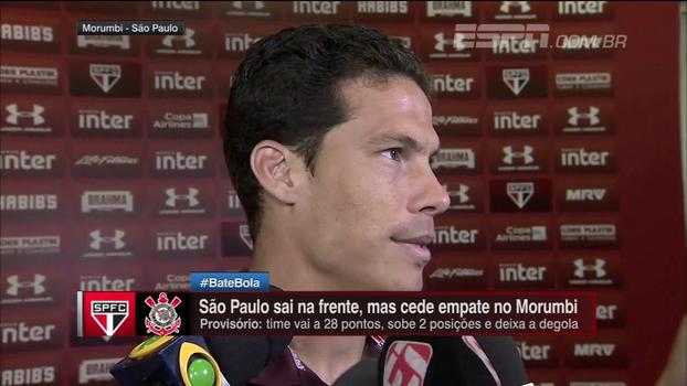 Hernanes lamenta empate no clássico: 'A gente merecia'