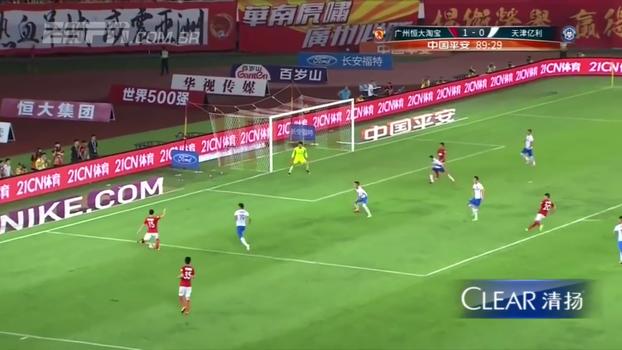 Ricardo Goulart marca de peito, Guangzhou Evergrande vence e segue na liderança do Chinês