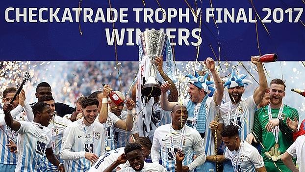 Coventry City venceu copa para times da 3ª e 4ª divisões; Veja os gols em Wembley