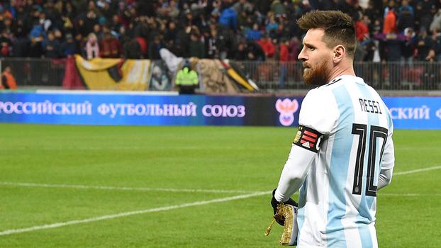 Assista ao gol da vitória da Argentina sobre a Rússia por 1 a 0!
