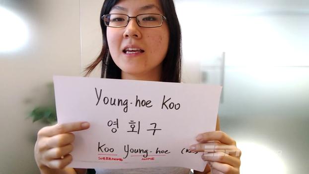 Professora explica a pronúncia correta de Koo, o kicker coreano do Los Angeles Chargers