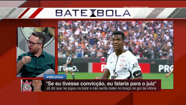 'O jogador sabe onde a bola bateu', analisa Maurício Barros sobre lance de Jô