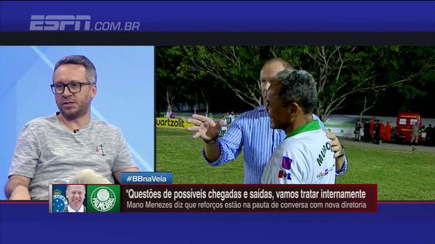 Maurício Barros aponta 'gangorra intensa' no futebol brasileiro: 'Agora, Mano é o técnico da vez'