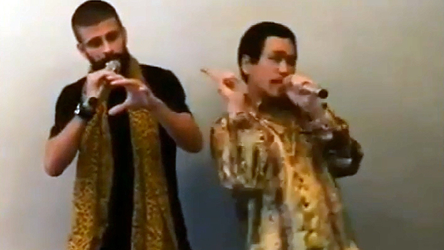 'Pen Pineapple Apple Pen': veja como Piqué está curtindo as férias
