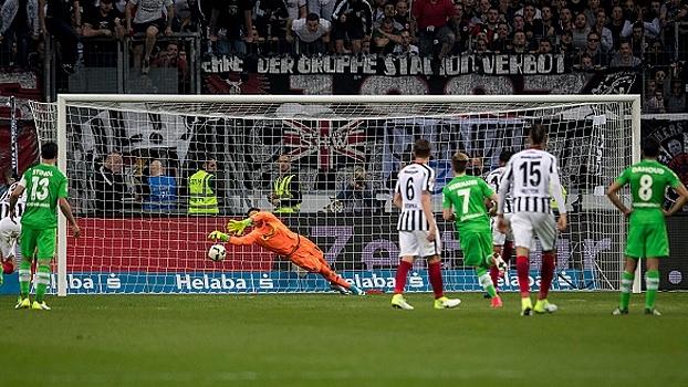 Eintracht Frankfurt desperdiça pênalti e só empata com Borussia M'Gladbach