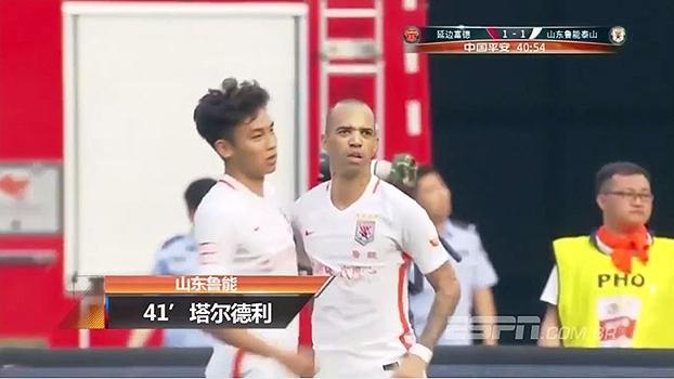 Diego Tardelli marca de pênalti e evita derrota do Shandong Luneng