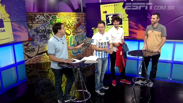 Após ser emprestado ao Mainz, André Ramalho fala sobre expectativa de ficar no Leverkusen