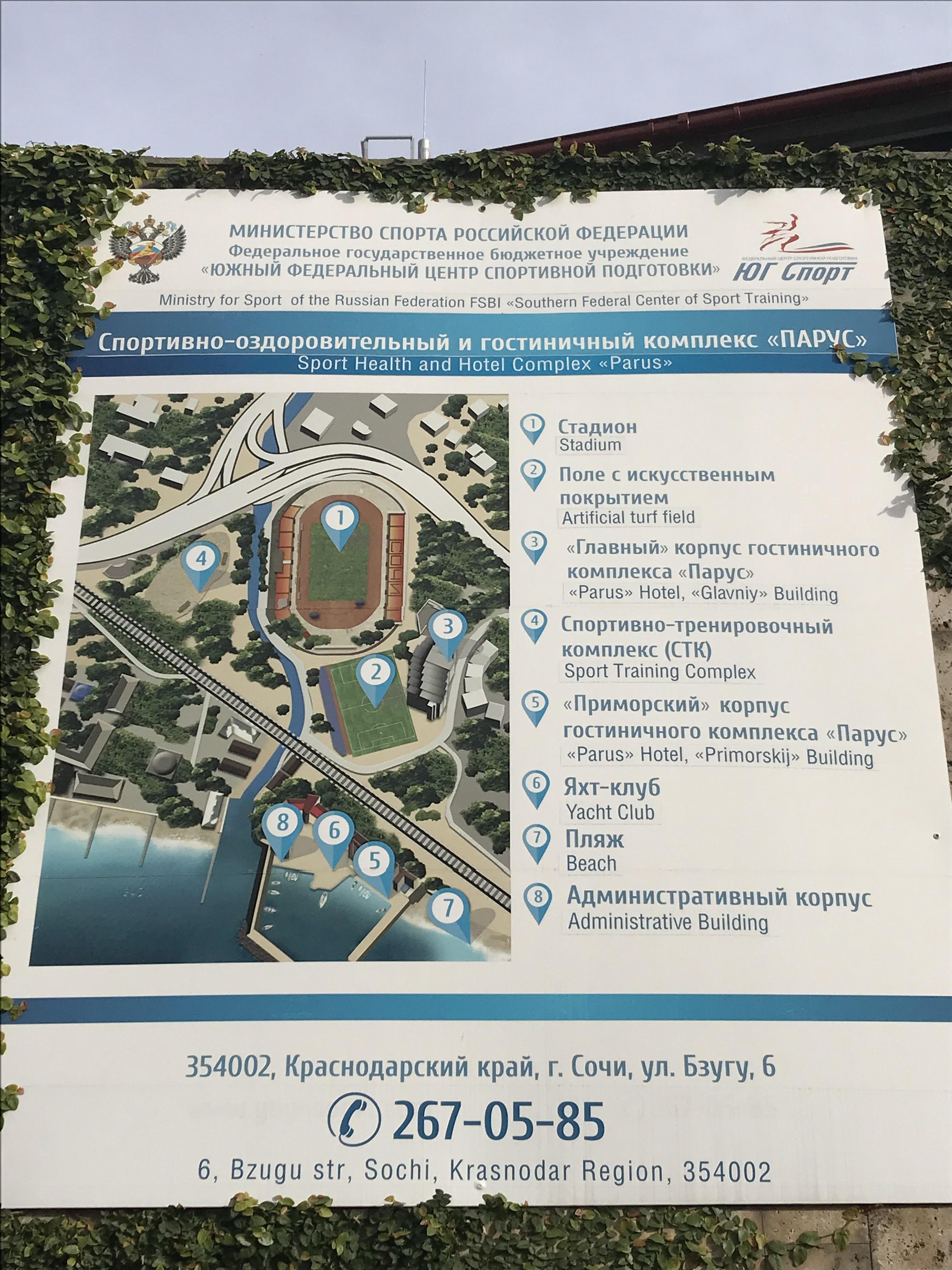 Mapa do complexo esportivo oferecido à CBF